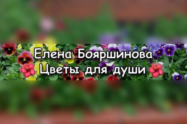 Создание сайтов под ключ на Тильда. Лендинги, одностраничные сайты 31 - kwork.ru