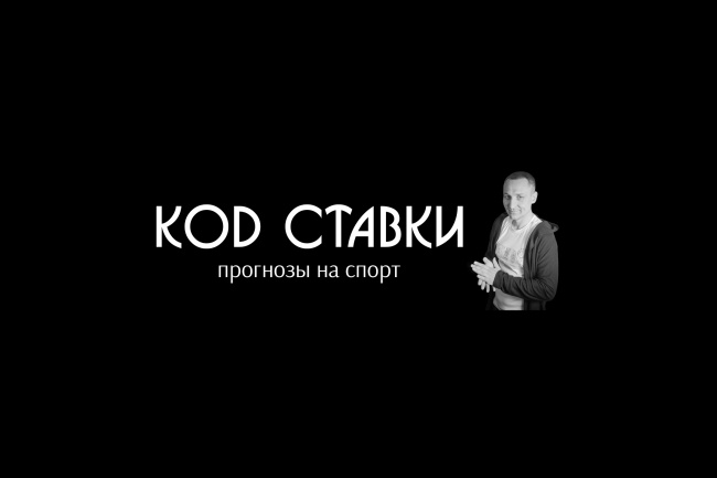 Создание сайтов под ключ на Тильда. Лендинги, одностраничные сайты 26 - kwork.ru