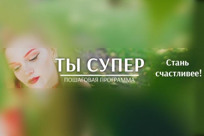 Создание сайтов под ключ на Тильда. Лендинги, одностраничные сайты 23 - kwork.ru