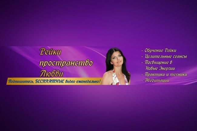 Создание сайтов под ключ на Тильда. Лендинги, одностраничные сайты 20 - kwork.ru