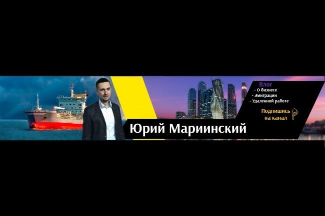 Создание сайтов под ключ на Тильда. Лендинги, одностраничные сайты 18 - kwork.ru