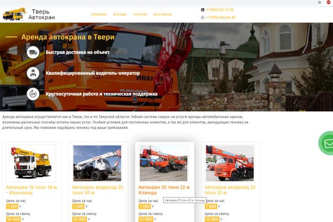 Создам сайт на CMS Joomla 3 - kwork.ru
