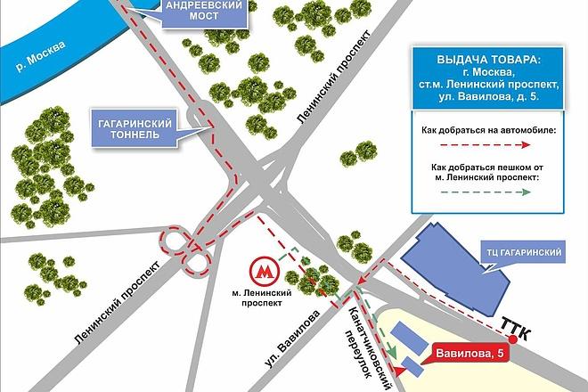 Карты и схемы проезда 16 - kwork.ru