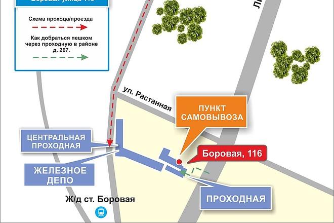 Карты и схемы проезда 15 - kwork.ru
