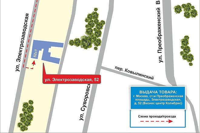 Карты и схемы проезда 14 - kwork.ru