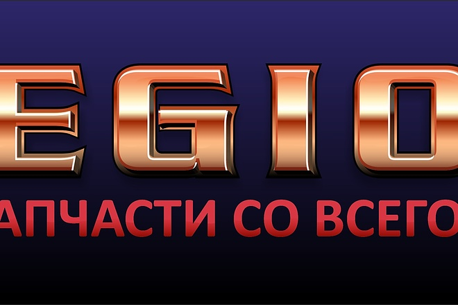 Вектор 6 - kwork.ru