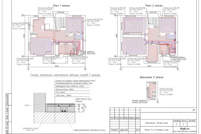 Проектирование отопления и вентиляции коттеджа 8 - kwork.ru