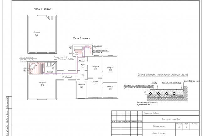 Проектирование отопления и вентиляции коттеджа 2 - kwork.ru