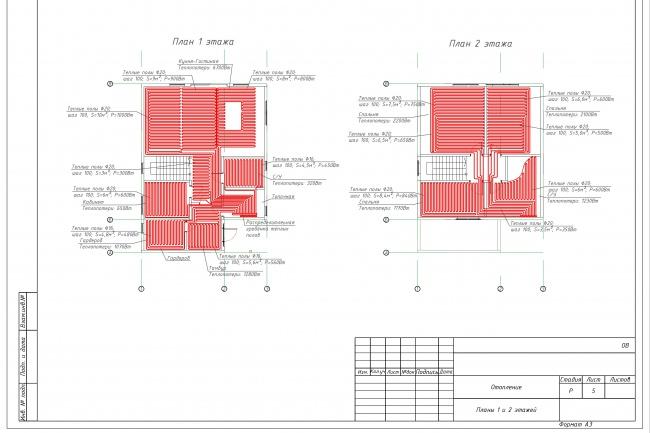 Проектирование отопления и вентиляции коттеджа 7 - kwork.ru