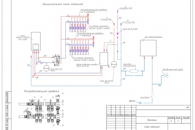 Проектирование отопления и вентиляции коттеджа 4 - kwork.ru