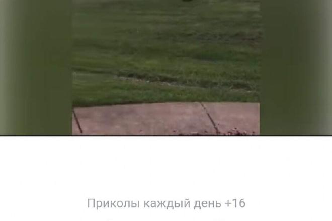 Интеграция AD MOB в ваш Unity Проект 3 - kwork.ru