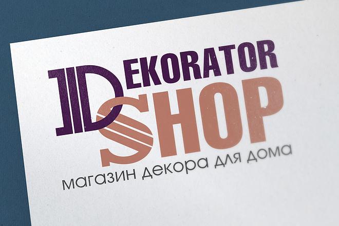 Нарисую удивительно красивые логотипы 134 - kwork.ru