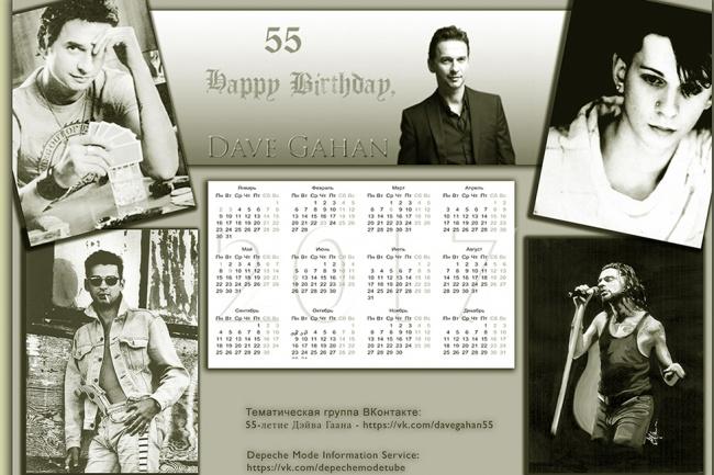 Создам два эксклюзивных календаря на год 1 - kwork.ru