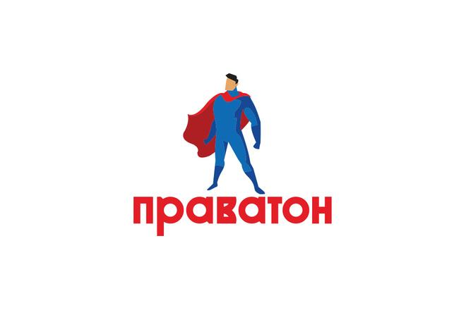 Создам современный логотип 68 - kwork.ru