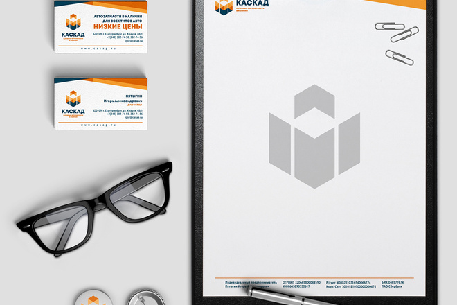 Качественный логотип 10 - kwork.ru