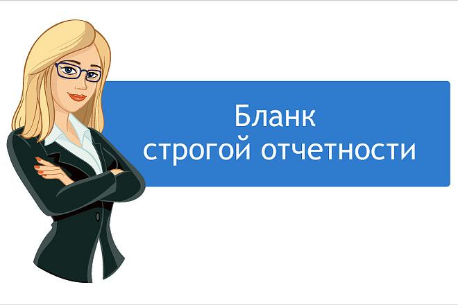 Нарисую иллюстрацию с одним персонажем 10 - kwork.ru