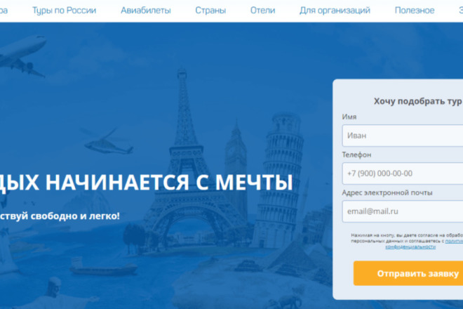 Адаптивная вёрстка и посадка на Wordpress. Psd или Figma 3 - kwork.ru