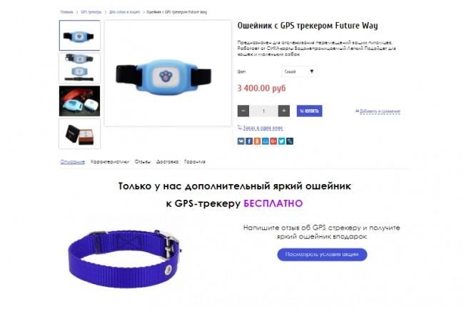 Профессионально создам интернет-магазин на insales + 20 дней бесплатно 48 - kwork.ru