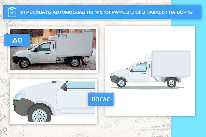 Отрисовка в векторе логотипов и изображений 11 - kwork.ru