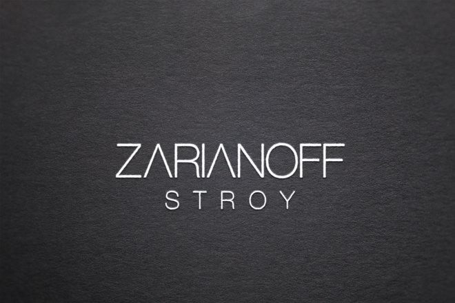 Разработаю винтажный логотип 28 - kwork.ru
