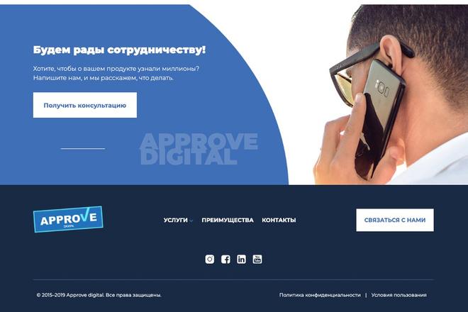 Сверстаю сайт по любому макету 173 - kwork.ru