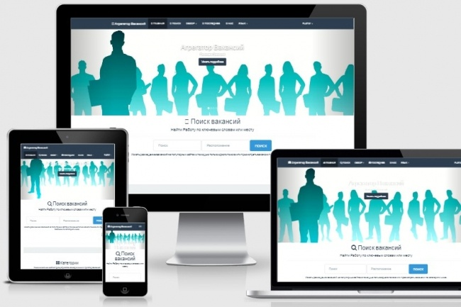 Создам сайт для пассивного заработка 43 - kwork.ru
