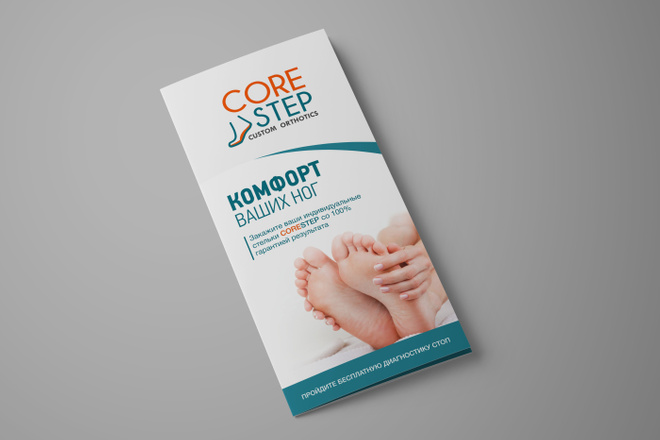 Дизайн брошюры, буклета 1 - kwork.ru