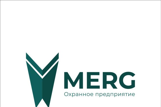 Пять вариантов логотипа за один кворк 1 - kwork.ru