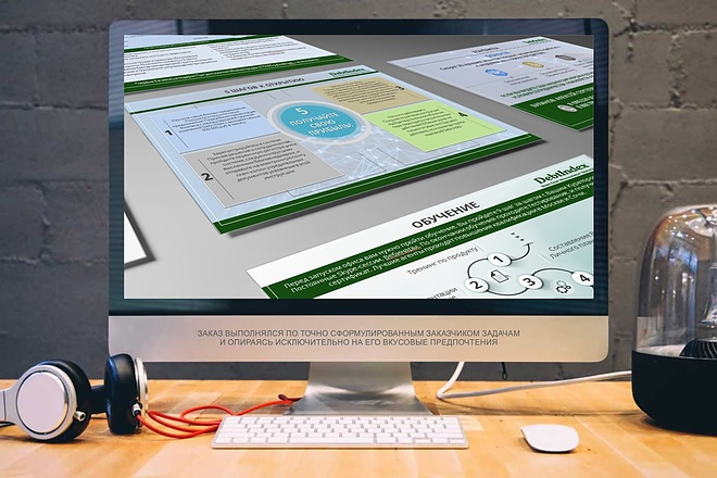 Дизайн Бизнес Презентаций 37 - kwork.ru