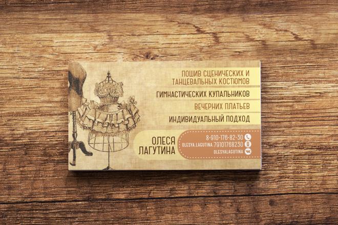 3 варианта дизайна визитки 32 - kwork.ru