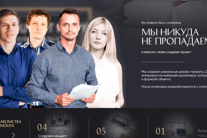 Создам интернет-магазин на Wordpress 11 - kwork.ru