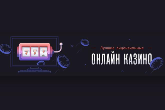 Разработаю дизайн баннера для сайта 17 - kwork.ru