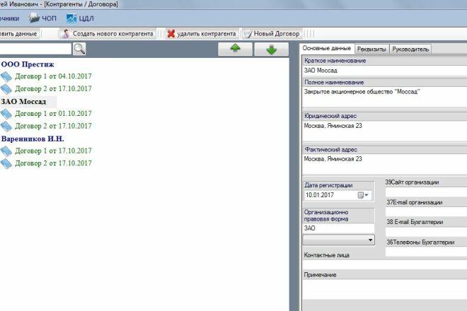 VBA Excel - программирование 3 - kwork.ru