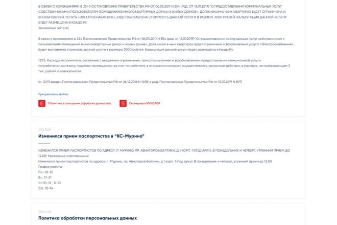 Дизайн сайтов в Figma. Веб-дизайн 34 - kwork.ru