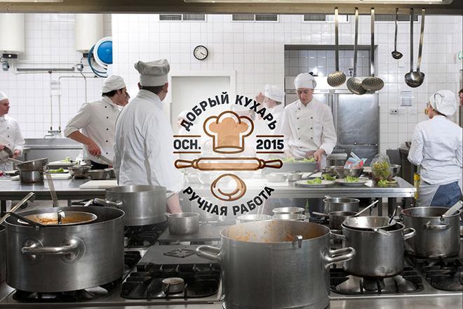 Качественный логотип 80 - kwork.ru
