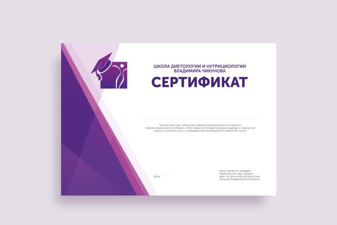 Разработаю дизайн флаера, акционного предложения 2 - kwork.ru