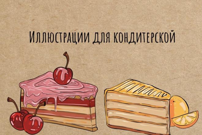 Создание иллюстрации в любой стилизации 21 - kwork.ru