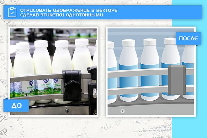 Отрисовка в векторе логотипов и изображений 15 - kwork.ru