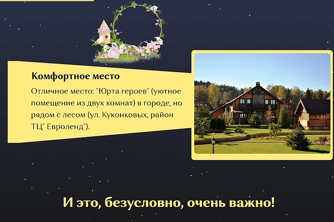 Создание сайта - Landing Page на Тильде 41 - kwork.ru