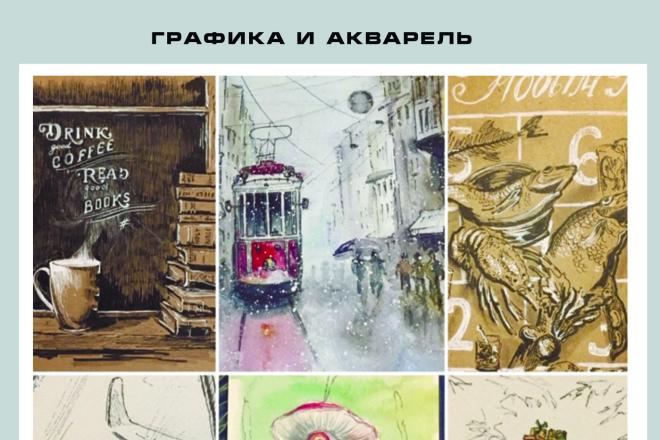 Дизайн упаковки, этикеток, пакетов, коробочек 14 - kwork.ru