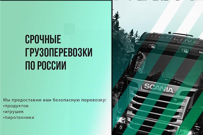 Создание логотипа в 3-х вариантах + Исходники 1 - kwork.ru