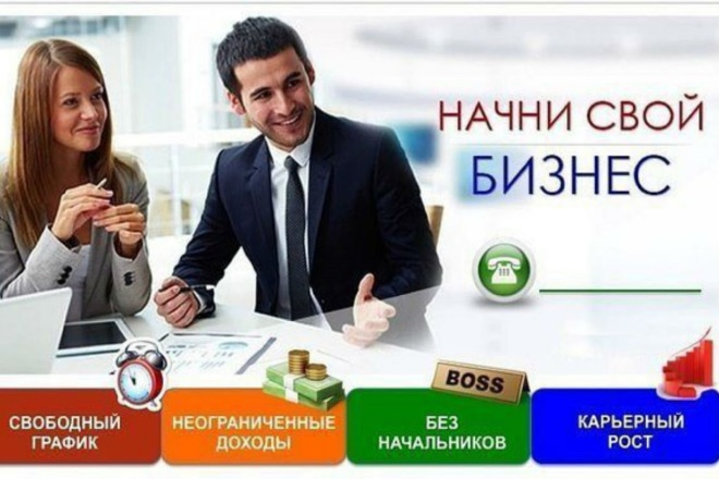 Создам адаптивный Landing Page. Смартфон, Планшет, ПК 1 - kwork.ru