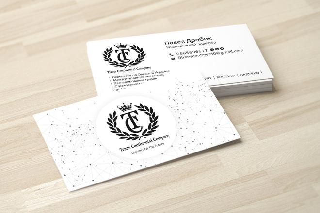 Дизайн визитки с исходниками 79 - kwork.ru