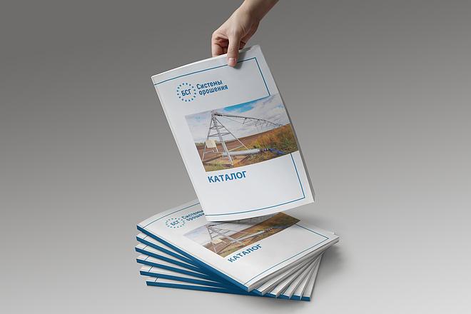 Верстка каталога, журнала, меню 5 - kwork.ru