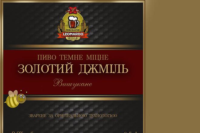 Создание этикеток и упаковок 16 - kwork.ru
