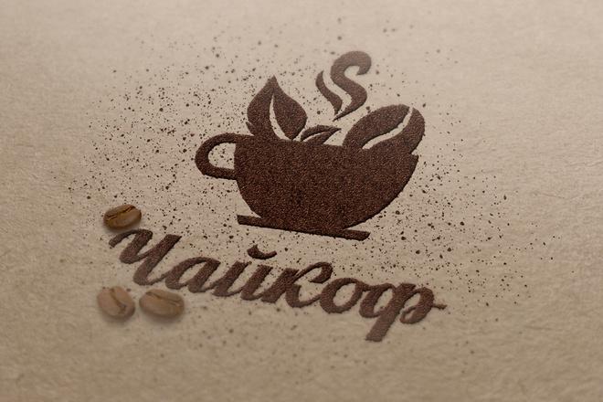 Логотип, который сразу запомнится и станет брендом 64 - kwork.ru