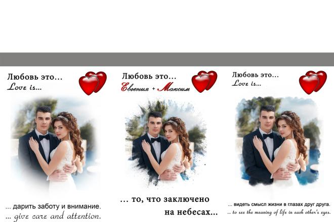Сделаю макет плаката 10 - kwork.ru