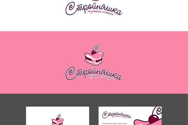 Ваш новый логотип. Неограниченные правки. Исходники в подарок 118 - kwork.ru