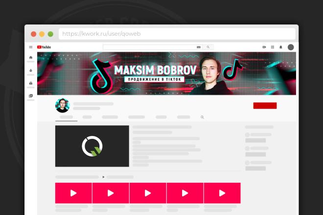 Сделаю оформление канала YouTube 3 - kwork.ru