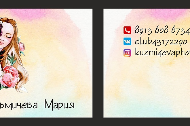 Дизайн визиток 15 - kwork.ru